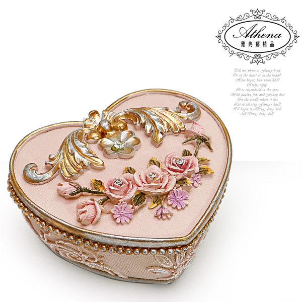 【雅典娜家飾】玫瑰心形手工珠寶收納盒-GG83