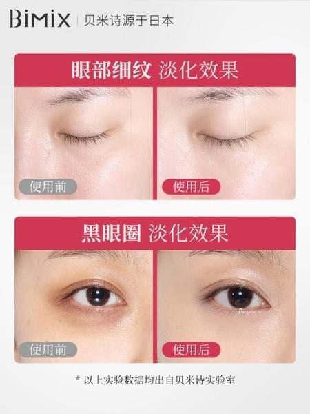美容儀提拉緊致淡化皺紋去眼袋黑眼圈神器YXS 【快速出貨】