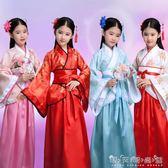 兒童古裝女漢服仙女服裝兒童古箏演出表演服cos唐裝寫真服女新款 晴天時尚館