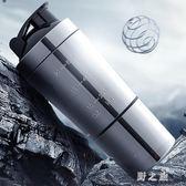 攪拌杯  創意搖搖杯健身水杯子刻度運動便攜式多功能奶昔杯咖啡杯 KB9305【野之旅】