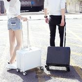 行李箱/登機箱18寸女男迷你拉桿箱密碼箱「歐洲站」