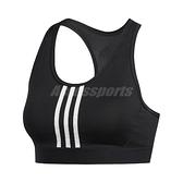 adidas 運動內衣 Dont Rest 3-Stripes Bra 黑 白 女款 中度支撐 【ACS】 FJ7248