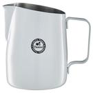 金時代書香咖啡 TIAMO 斜口拉花杯 450cc - 尖口 白 HC7107W