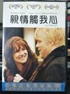挖寶二手片-E49-002-正版DVD-...