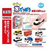 日本 入浴劑 沐浴劑 泡泡球-小汽車 TOMICA 特種車輛 單入 可以噴水 (6563)  -超級BABY
