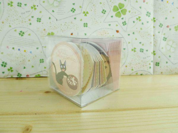 【震撼精品百貨】魔女の宅急便_魔女宅急便~迷你信紙+信封