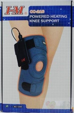 *愛民* 動力式熱敷護具(未滅菌) OO-216動力式熱敷護具/膝部