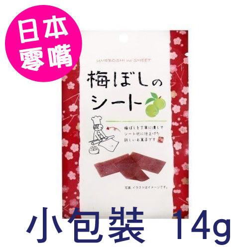 【小包裝】日本超夯 i Factory 板梅 梅干片 (14g) 梅乾片 梅干 梅片 梅子片 限購12