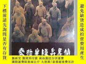 二手書博民逛書店Terra-Cotta罕見Warriors and Horses at the Tomb of Qin Shi H