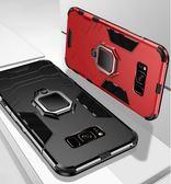 三星 S8 S8+ S9 S9+ 手機殼 軟硅膠 鎧甲 黑豹 氣囊 防摔 全包 指環 支架 車載 磁吸 保護殼 防刮 新