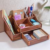 化妝品收納盒木質抽屜式桌面化妝品收納盒創意多格梳妝臺化妝盒雜物WY