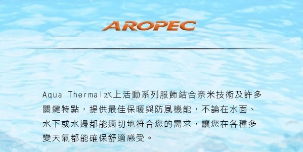 男款戶外無袖防水透氣、防風保溫背心(前胸拉鍊款式) VT-Z34M-AT【AROPEC】