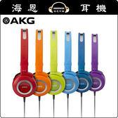 【海恩數位】AKG K430 可調音量 台灣總代理公司貨保固﹝綠/紫/深藍/淺藍/紅/橘﹞