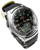CASIO卡西歐 AQ-180W-1B 雙顯錶 黑面 黑色橡膠男錶 時間玩家 40mm AQ-180W-1BVDF