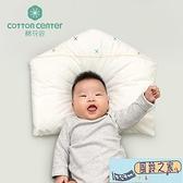 棉花會嬰兒枕頭寶寶定型枕抗菌新生兒糾正偏頭扁頭透氣兒童枕頭【風鈴之家】