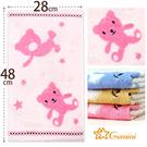 【衣襪酷】雙星 Gemini 星空小熊童巾《兒童毛巾/臉巾/澡巾/小毛巾/双星》