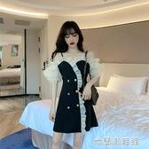 流行洋裝 2020年夏季新款一字肩洋裝收腰顯瘦女神范氣質小個子溫柔風短裙 米蘭潮鞋館