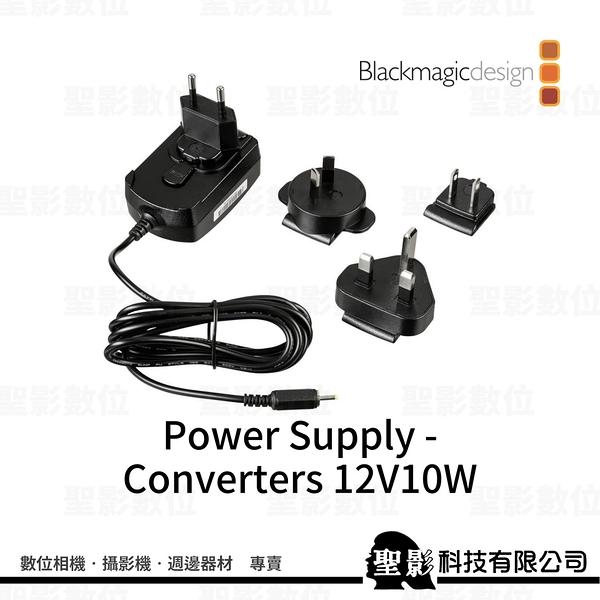 【聖影數位】Blackmagic Design Power Supply - Converters 12V10W《公司貨》