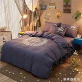 床裙四件套素面簡約床套床笠1.2m1.5米1.8m2.0床罩式秋冬季新品