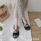 網紅搭配裙子穿的涼鞋仙女風ins潮2020新款夏季平底學生百搭時尚XL4247【東京衣社】