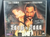 挖寶二手片-V04-011-正版VCD-電影【我吸我吸我吸吸吸】艾迪墨菲 安吉拉貝賽特(直購價)
