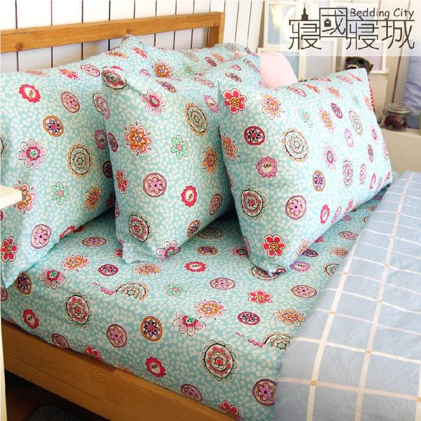 加大床包+兩用被4件組-【花樣格紋】100%精梳純棉 #大鐘印染 #台灣製造