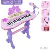 兒童電子琴女孩初學者入門可彈奏音樂玩具寶寶多功能小鋼琴3-6歲 DJ7167【宅男時代城】