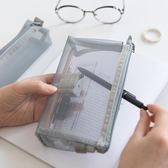 簡約小清新風格筆袋大容量透明網格考試專用筆袋   東川崎町