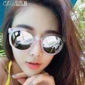 太陽眼鏡 墨鏡女小辣椒彩膜偏光女圓臉圓形反光大框眼鏡「Chic七色堇」