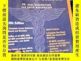 二手書博民逛書店BARRON S罕見Guide to Medical and D