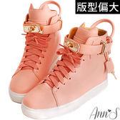 Ann'SXB2B貓咪鎖頭柏金包內增高球鞋 粉紅