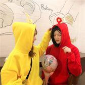 帽T 連帽連帽T恤女2019新款韓版寬鬆百搭學生加絨加厚chic怪味少女外套潮