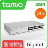 [富廉網] 【TAMIO】S24 24埠機架式Giga網路交換器