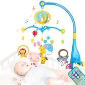 【免運】床鈴新生兒寶寶床鈴0-1歲嬰兒玩具3-6-12個月音樂旋轉床頭鈴床掛搖鈴