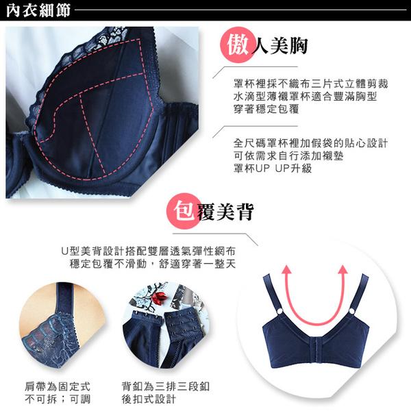 EASY SHOP-情悅開運 大罩杯D-F罩內衣(人緣粉)