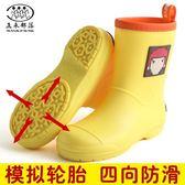 兒童雨鞋寶寶雨靴防滑男童女童水鞋套鞋【步行者戶外生活館】