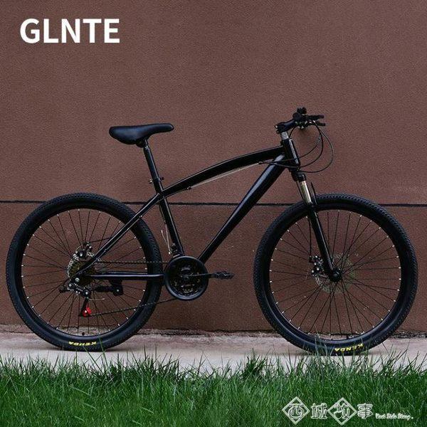山地自行車變速自行車男女式學生雙碟剎越野單車  西城故事