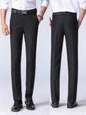 冬季西褲男修身西裝褲直筒寬鬆黑商務休閒職業正裝青年韓版長褲厚 美芭
