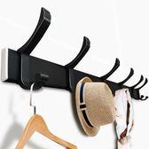 掛鉤強力承重粘膠門後掛鉤掛衣架免打孔壁掛衣帽鉤牆上掛衣鉤粘鉤  IGO