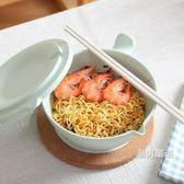 泡麵碗 日式泡面碗帶蓋比陶瓷好湯碗飯碗家用大碗大號吃湯面泡面杯 四色可選