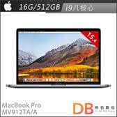 Apple MacBook Pro 配備Retina 15吋 i9 16G/512G(MV912TA/A)(12期零利率)-送防震包+保貼+鍵盤膜+保護殼