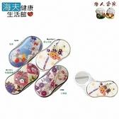 【老人當家 海夫】東京企劃販賣 和風輕巧 收納式 放大鏡小菊紫