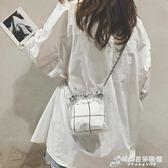 夏天小包包女新款潮流百搭單肩包塑料透明包斜背水桶包 時尚芭莎