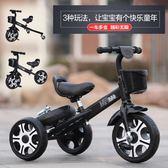 麥粒兒兒童三輪車寶寶自行車多功能腳踏車3-6歲童車漂移車玩具車  無糖工作室