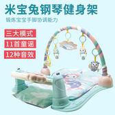 降價兩天-腳踏鋼琴健身架嬰兒玩具健身架寶寶新生兒腳踏鋼琴嬰兒益智玩具wy