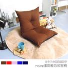 和室椅 收納椅《young漾彩輕巧和室椅...