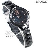 (活動價) MANGO 原廠公司貨 陽光 數字時刻 珍珠螺貝面盤 不鏽鋼女錶 防水手錶 IP黑電鍍 MA6735L-88