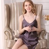 睡衣-真絲裙裝吊帶簡約純色優雅氣質女居家服3色73nq16【時尚巴黎】