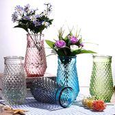 花瓶 擺件北歐式大號玻璃水培透明家居客廳創意富貴竹插花瓶加高款 HH382【極致男人】