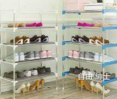 鞋櫃鞋架多層簡易家用經濟型防塵組裝宿舍寢室小號鞋架子收納架布鞋櫃1件免運